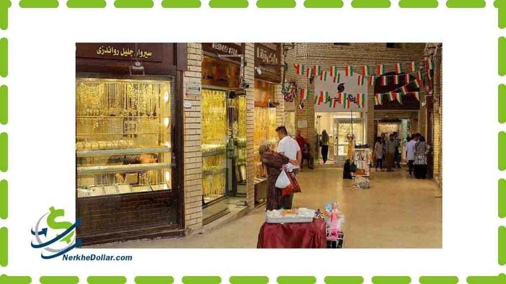 بازار طلا تهران افسریه