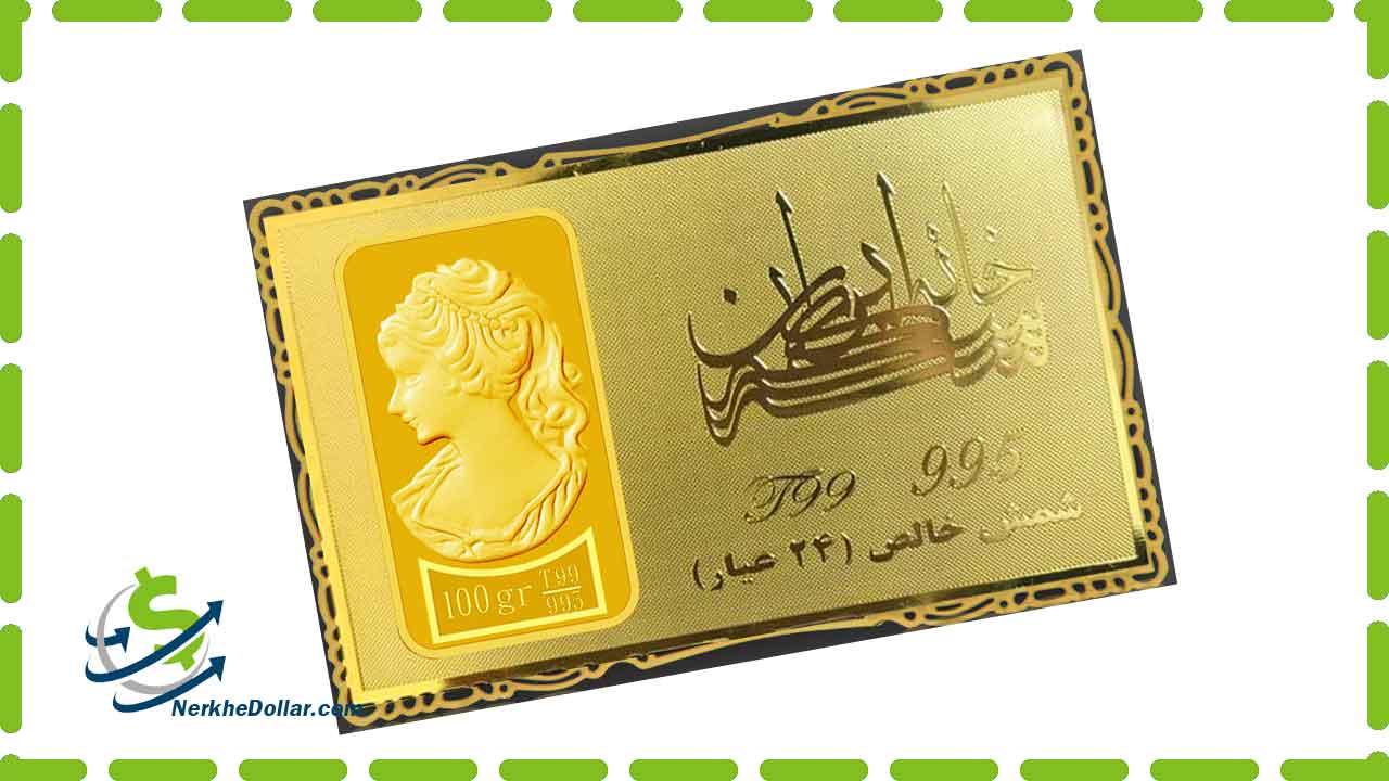 قیمت سکه الیزابت با عیار 750