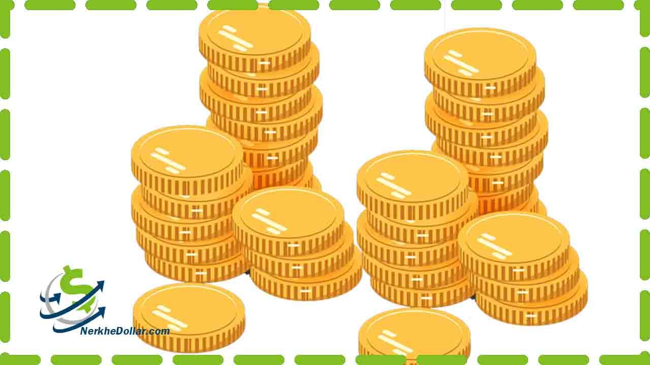 وزن سکه بهار آزادی