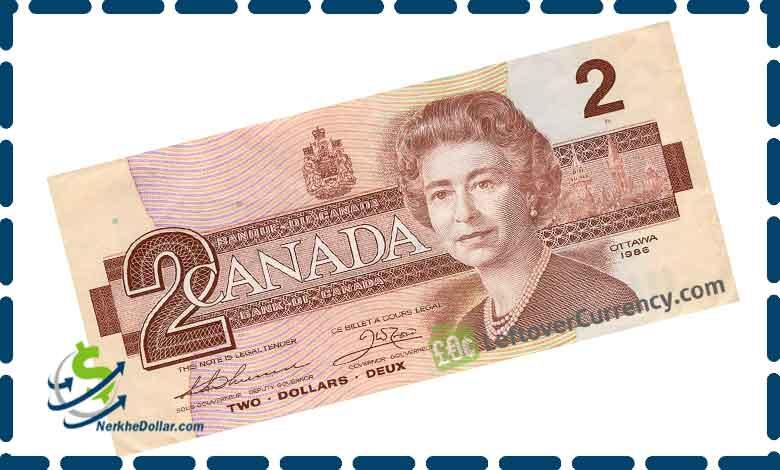 قیمت دو 2 دلار کانادا در بازار