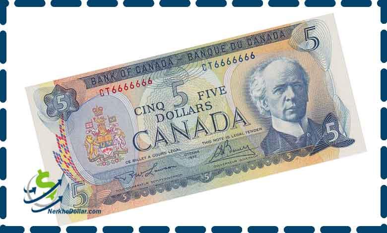 قیمت پنج دلار کانادا