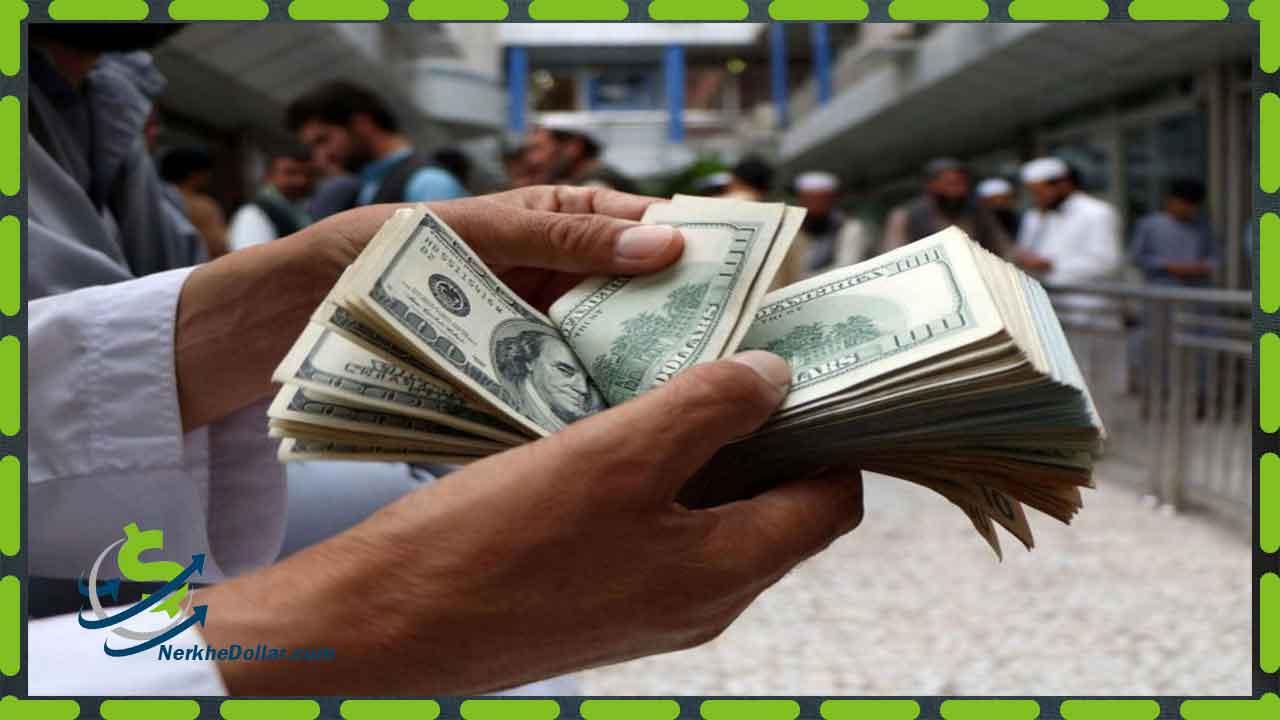 تصویر نرخ آنلاین قیمت دلار هرات امروز به صورت لحظه ای