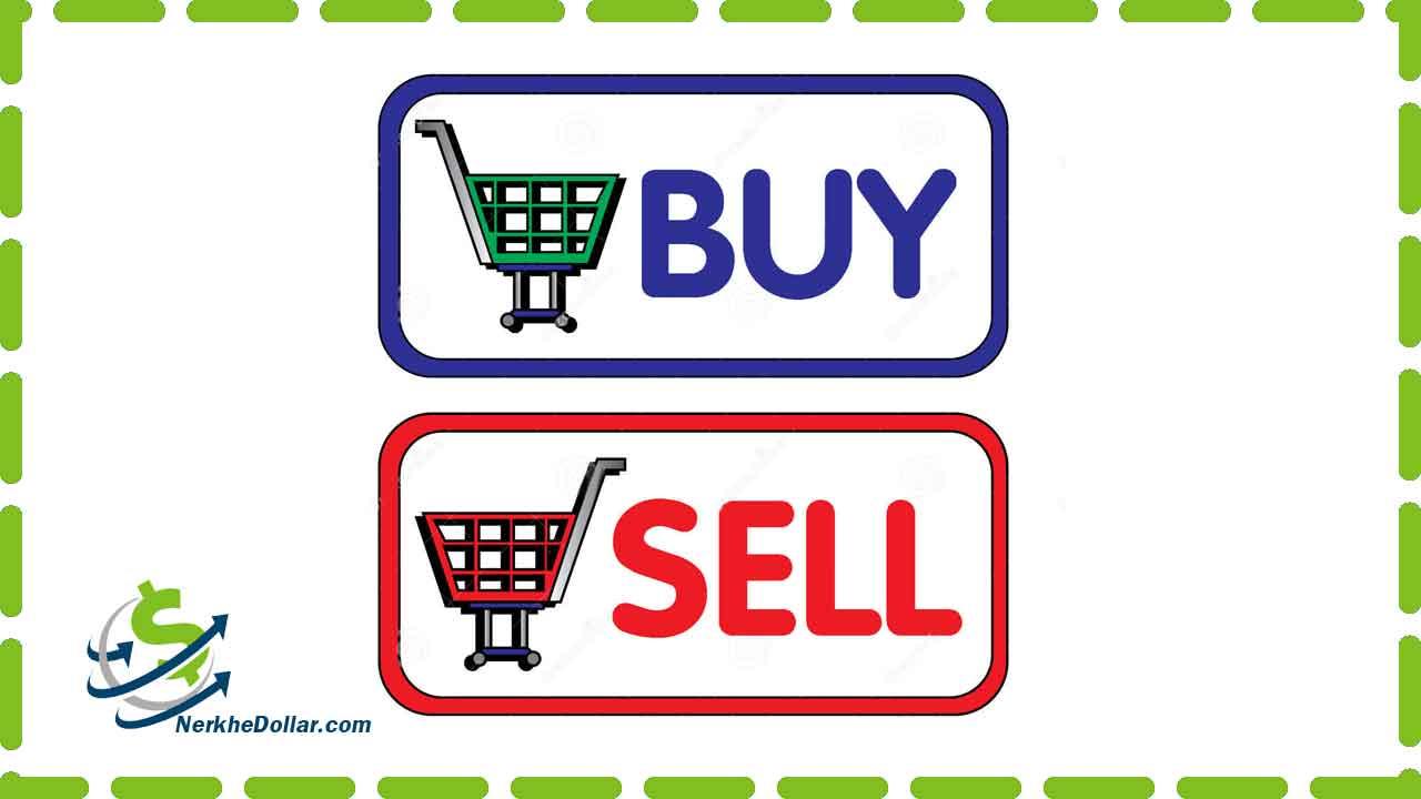 اختلاف بین قیمت خرید و فروش باید چقدر باشد؟
