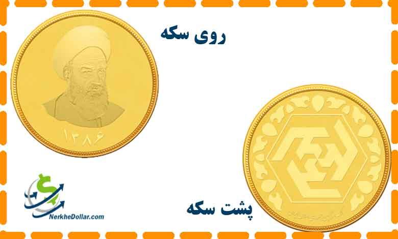 سکه یک گرمی بانکی