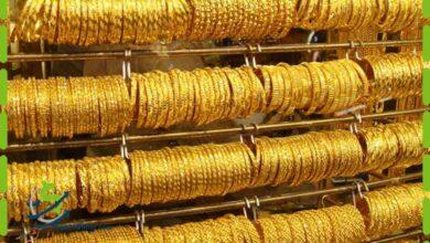 تصویر نرخ قیمت طلا امروز ۱۳۹۹/۸/۲۲ ساعت 14:00