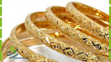 تصویر نرخ قیمت طلا امروز ۱۳۹۹/۸/۲۴ ساعت 14:00