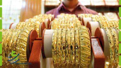تصویر نرخ قیمت طلا امروز ۱۳۹۹/۸/۲۱ ساعت 14:00